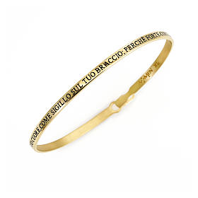 Bangle Bracelet AMEN Song of Songs phrase, Gold finish s1