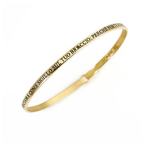 Bangle Bracelet AMEN Song of Songs phrase, Gold finish 1