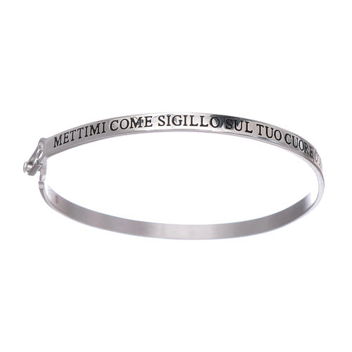 AMEN 925 sterling silver slave bracelet with writings 1