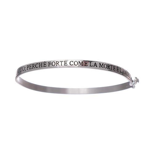 Bracelet AMEN esclave avec inscriptions argent 925 2