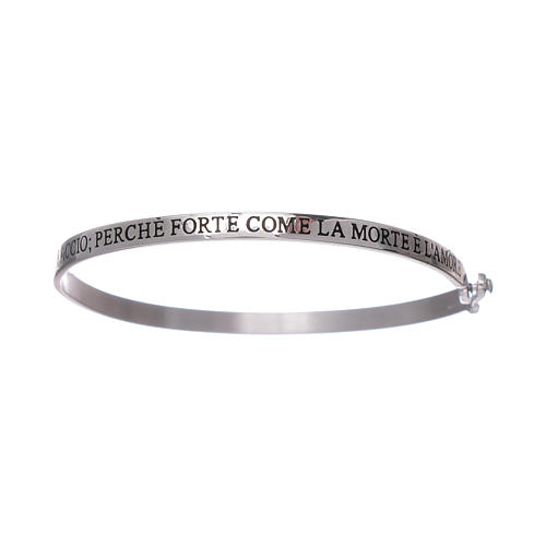 AMEN 925 sterling silver slave bracelet with writings 2
