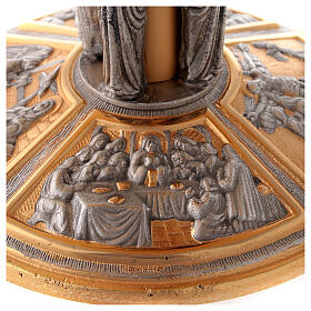 Monstrance throne in brass with images on foot s3
