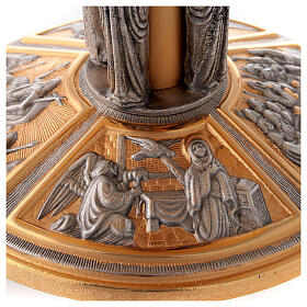 Monstrance throne in brass with images on foot s6