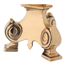 Monstrance stand with cast brass base s2