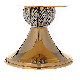 Thabor table 24-karat gold plated brass with spikes pattern on node s2
