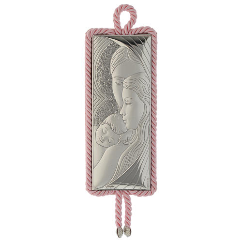 Holy Family medallion rectangular shape with musical box pink colour 1