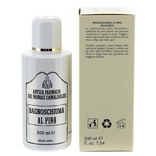 Camaldoli Pine Bath Foam (200 ml) 3
