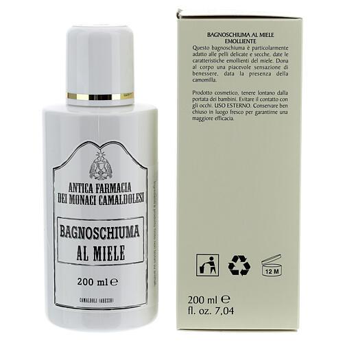 Camaldoli Honey Bath Foam (200 ml) 2