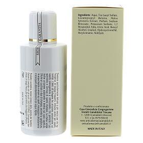 Shampoo Lavaggi Frequenti 200 ml s4