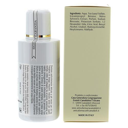 Camaldoli Frequent Wash Shampoo (200 ml) 4