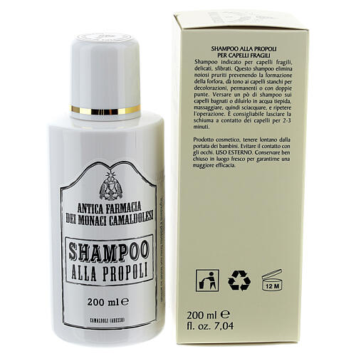 Camaldoli Bee Propolis Shampoo (200 ml) 3