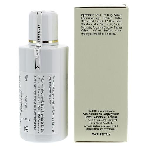Camaldoli Nettle Shampoo (200 ml) 3