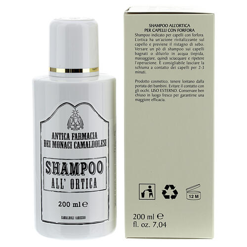 Shampoo all'ortica 200 ml 2