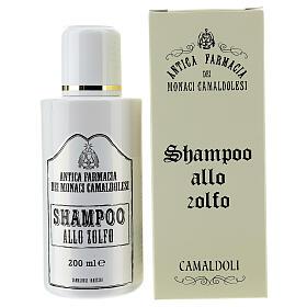 Camaldoli Sulphur Shampoo (200 ml) s1