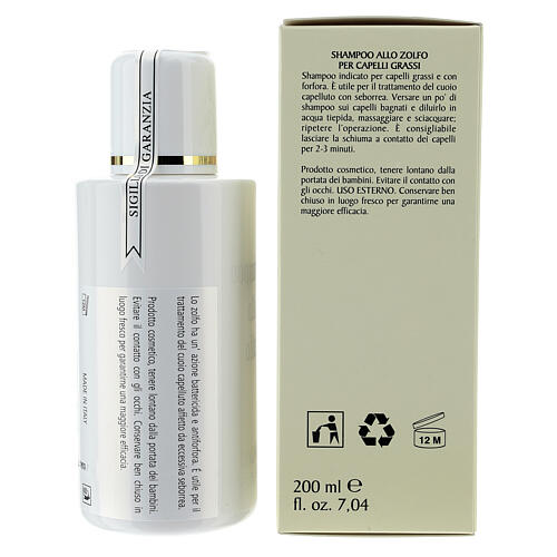 Camaldoli Sulphur Shampoo (200 ml) 2