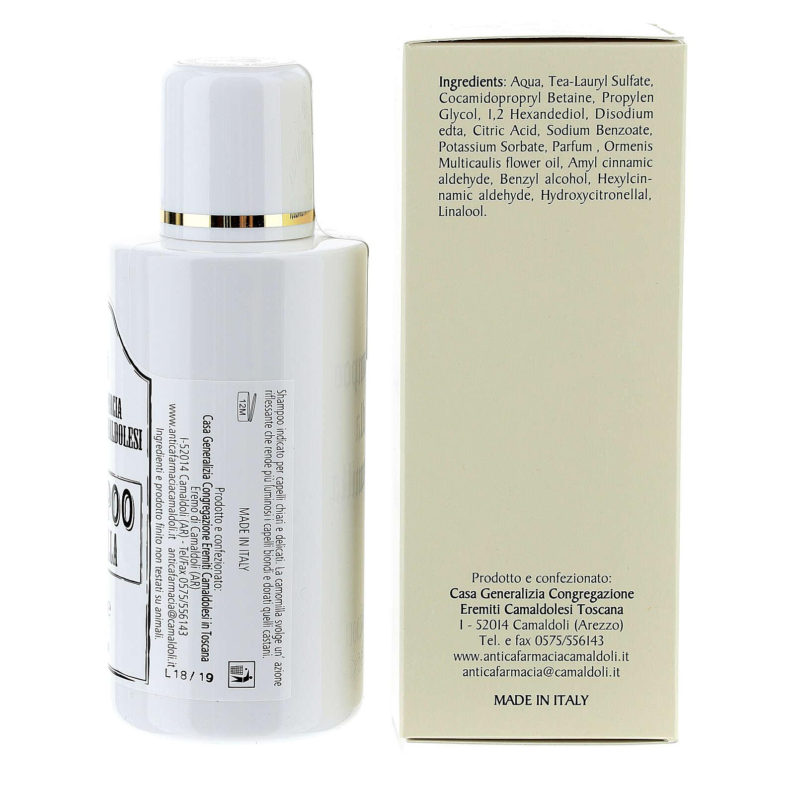 Camaldoli Camomile Shampoo (200 ml) 4