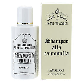 Camaldoli Camomile Shampoo (200 ml) s1