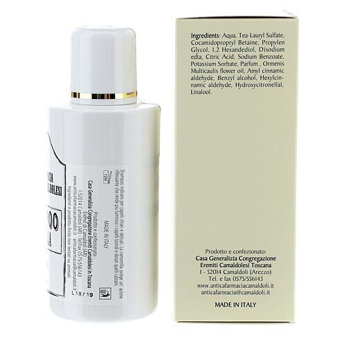 Camaldoli Camomile Shampoo (200 ml) 3