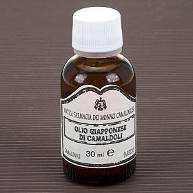 Olio Giapponese di Camaldoli 30 ml s2