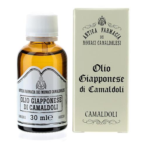 Olio Giapponese di Camaldoli 30 ml 1