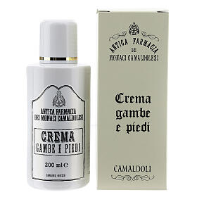 Camaldoli Legs and Feet Cream (200 ml) s1