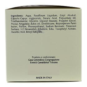 Camaldoli White Musk Moisturizing Body Cream (250 ml) s3