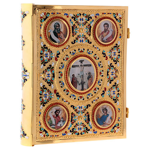 Golden brass lectionary/evangeliary slipcase 1