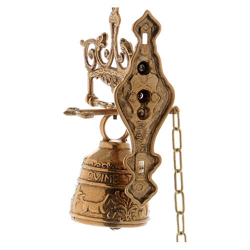 Wall mounted bell with movement 7 cm 4