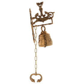 Wall bell with chain 2 3/4 in s1