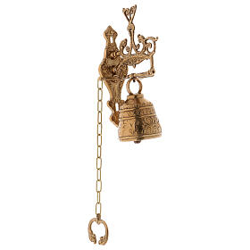 Wall bell with chain 2 3/4 in s3