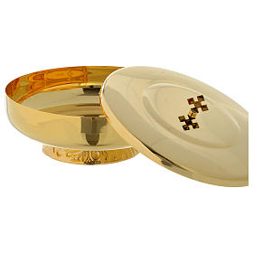 Ciborium bowl with lid s2