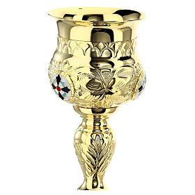 Completo Divina Liturgia ortodossa s4