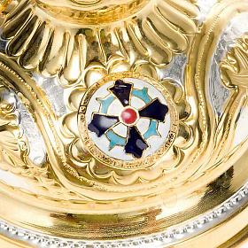 Komplet do prawosławnej Boskiej Liturgii Eucharystycznej s7