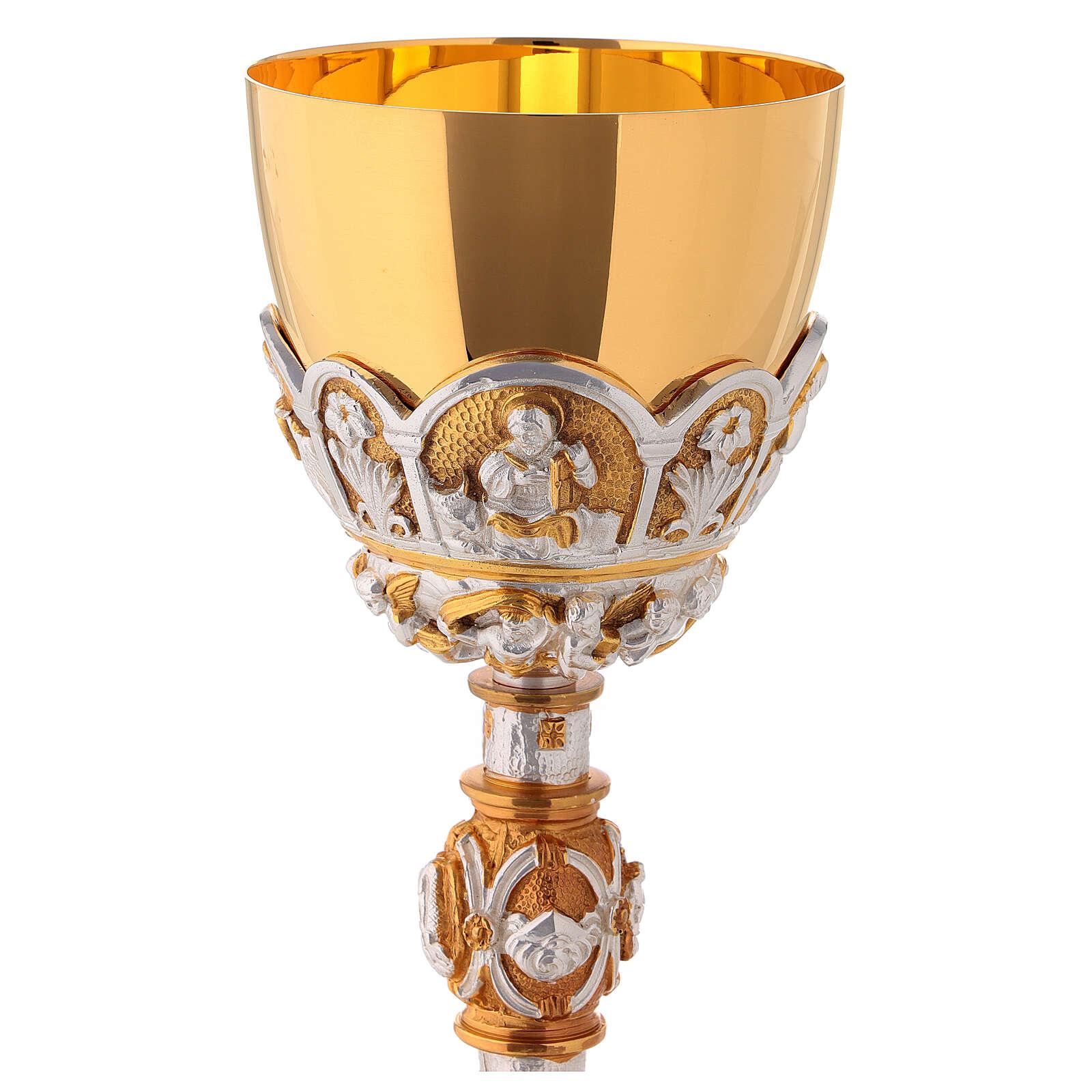 Calice e pisside in fusione deposizione di Gesù 4