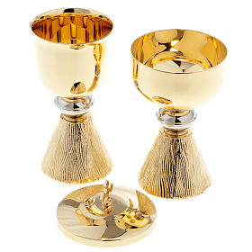 Small Chalice and ciborium with decorated base s3