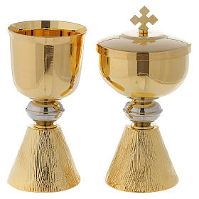 Small Chalice and ciborium with decorated base s1