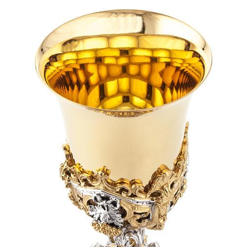 Calice argento e Pisside dorata argentata natività 10