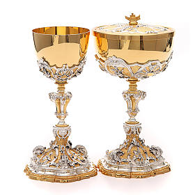 Chalice and ciborium with Sacred Heart of Jesus s1