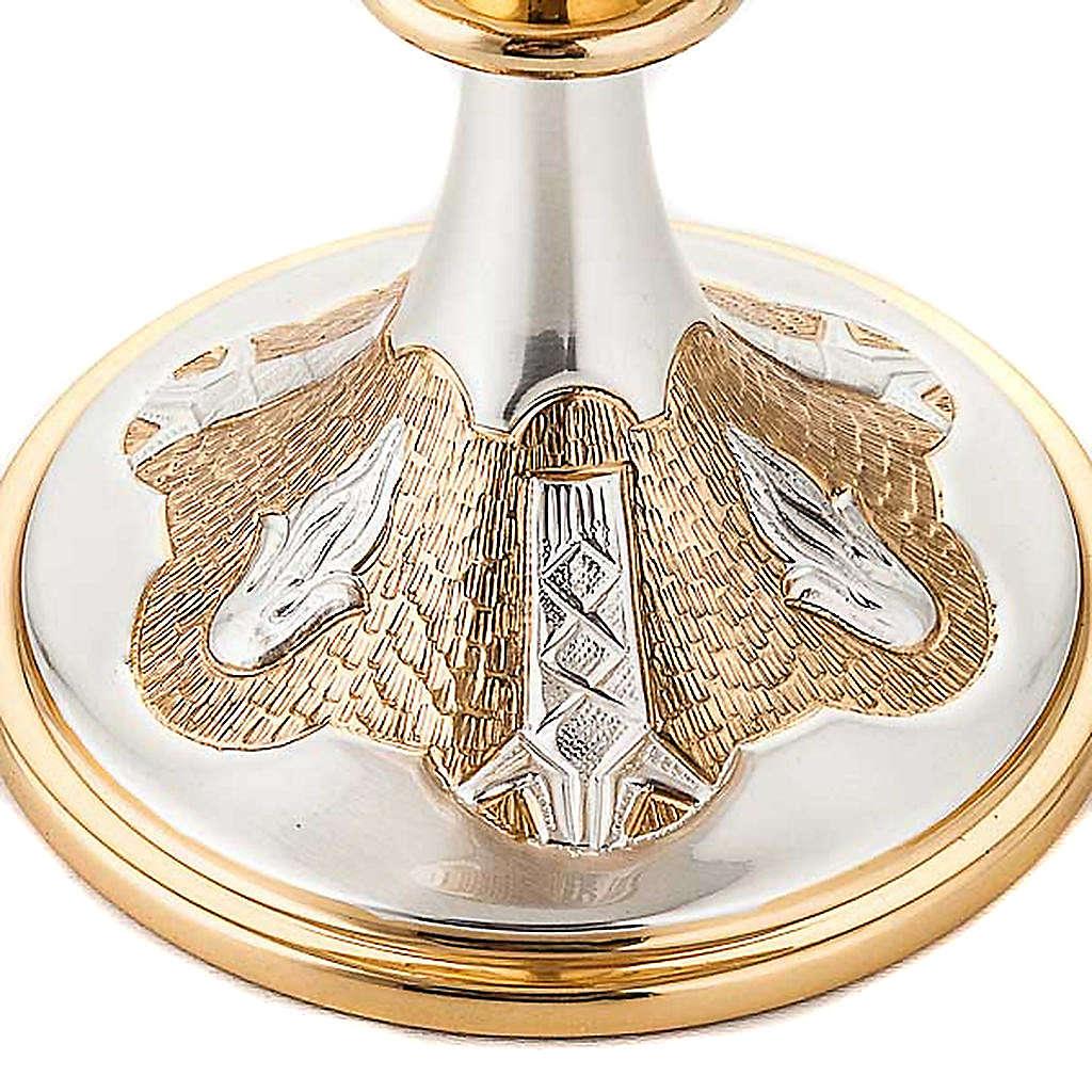 Calice et ciboire laiton flamme Esprit Saint 4