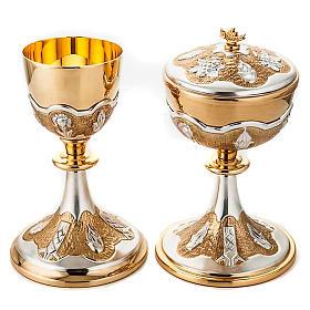 Calice et ciboire laiton flamme Esprit Saint s1