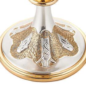 Calice et ciboire laiton flamme Esprit Saint s6