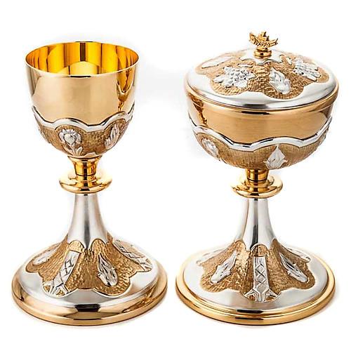 Calice et ciboire laiton flamme Esprit Saint 1