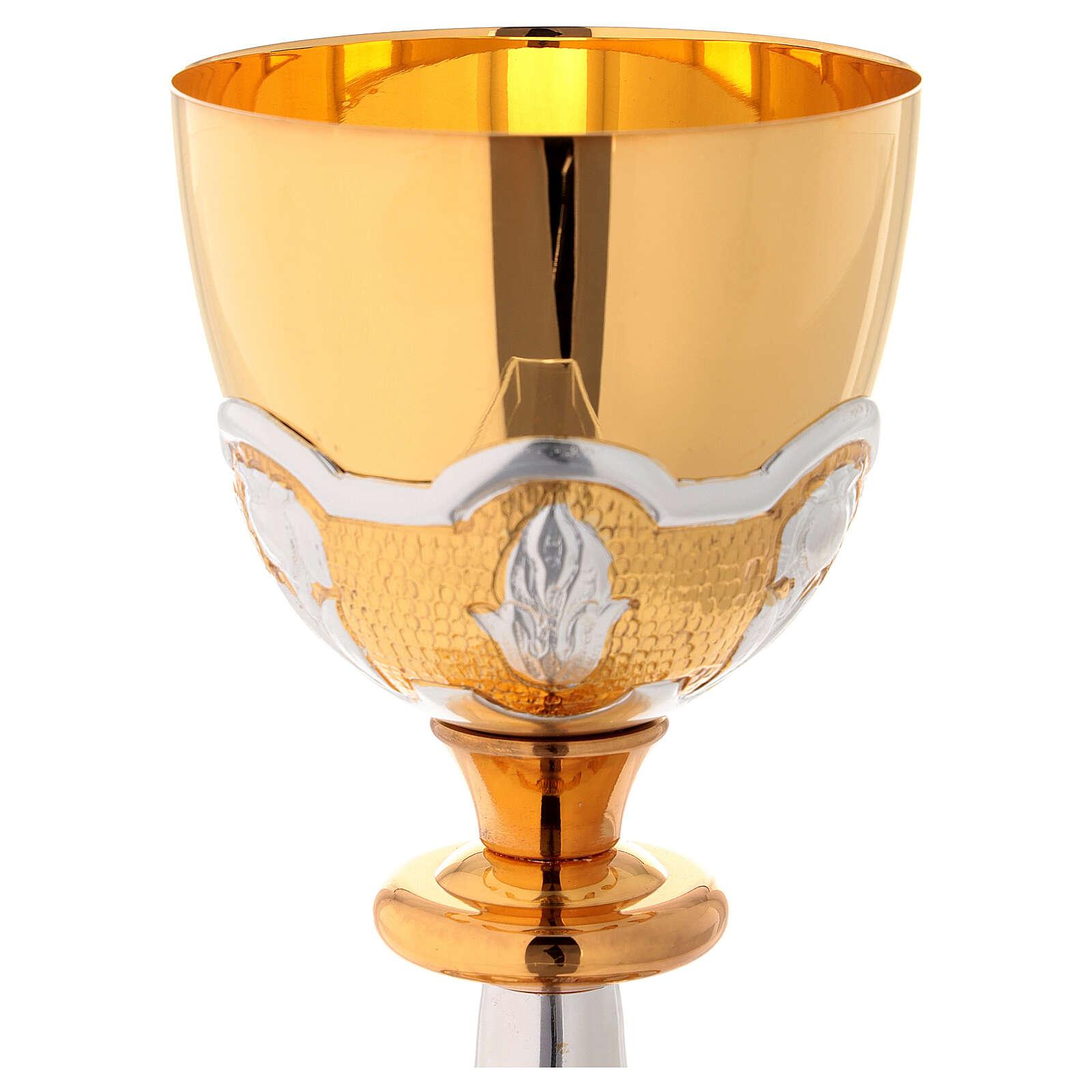 Calice e pisside ottone Fiamma Spirito Santo 4