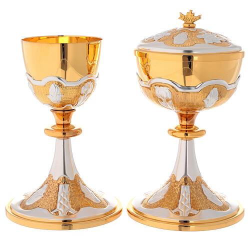 Calice e pisside ottone Fiamma Spirito Santo 1