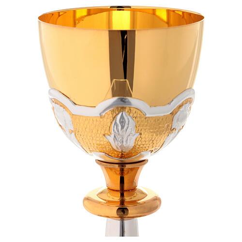 Calice e pisside ottone Fiamma Spirito Santo 3