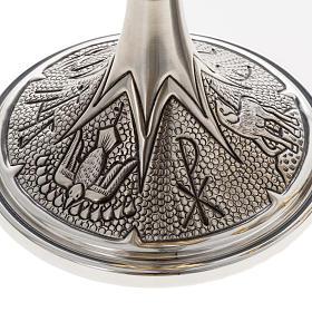 Chalice and ciborium Chi-Rho chiseled brass s3