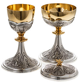Chalice and ciborium Chi-Rho chiseled brass s7