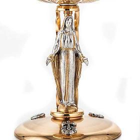 Chalice and ciborium Our Lady s6