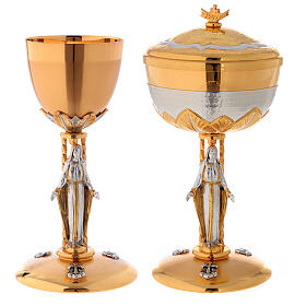 Chalice and ciborium Our Lady s1