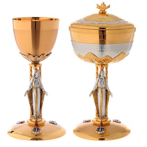 Chalice and ciborium Our Lady 1